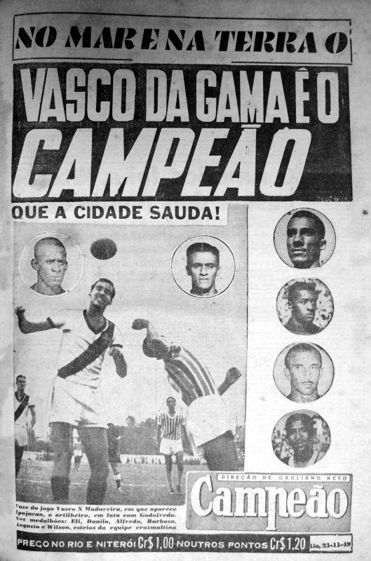 C. R. Vasco da Gama  Memorabilias 87695c31539f9
