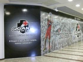 7a6285bf87 A primeira loja de produtos oficiais do Vasco fora de São Januário será  finalmente inaugurada. O estabelecimento