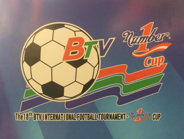 Logotipo da BTV Number One Cup